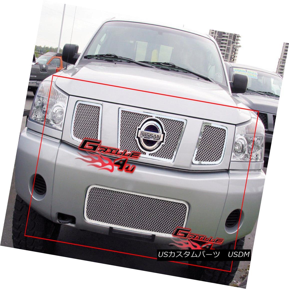グリル For 04-07 Nissan Titan/Armada Stainless Mesh Grille Combo 04-07 Nissan Titan / Armadaステンレスメッシュグリルコンボ用