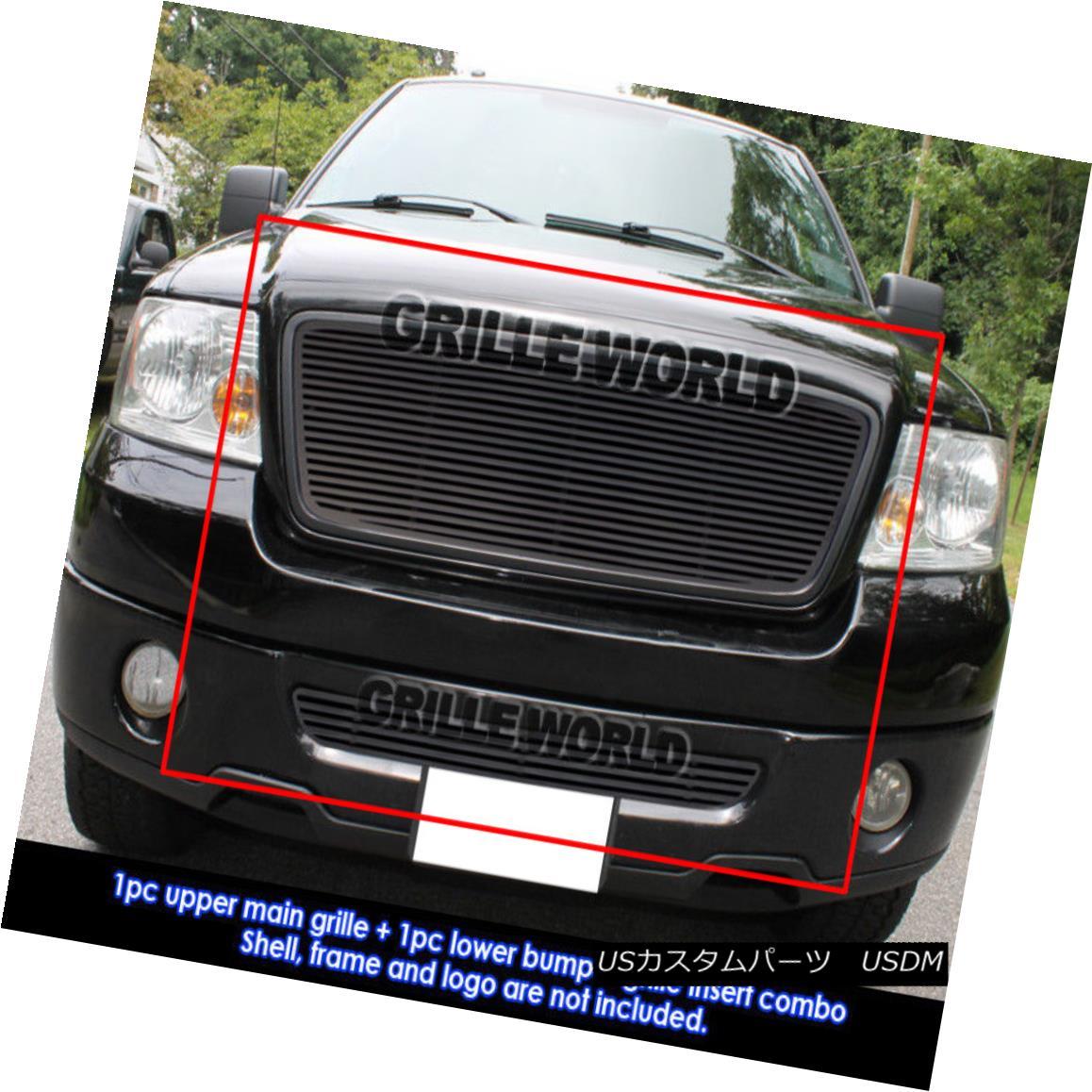 グリル For 2006-2008 Ford F-150 Honeycomb Style Black Perimeter Grill Insert Combo 2006?2008年フォードF-150ハニカムスタイルの黒いペリメーターグリルインサートコンボ用