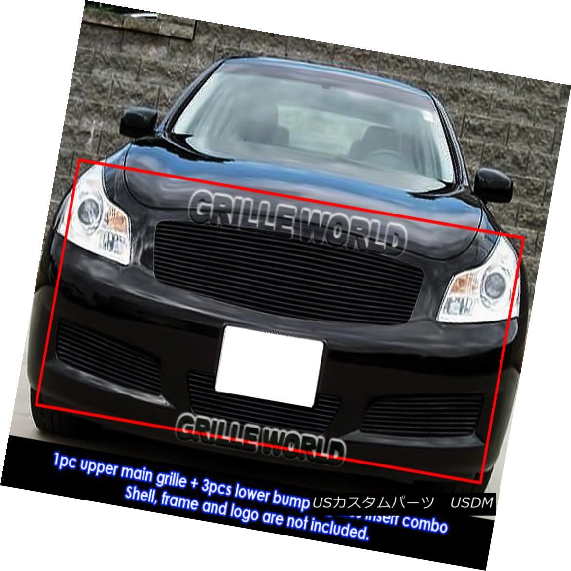 USグリル For 07-08 Infiniti G35 Sedan Black Billet Grille Combo Insert 07-08インフィニティG35セダンブラックビレットグリルコンボインサート