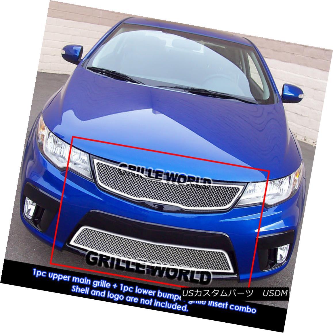グリル Fits 10-11 2011 Kia Forte Koup Mesh Grille Grill Combo Insert フィット10-11 2011 Kia Forte Koupメッシュグリルグリルコンボインサート