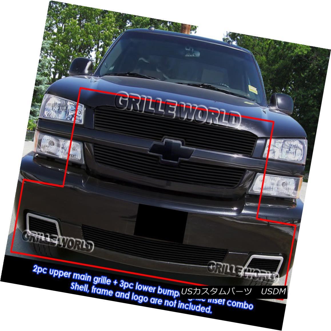 1500 SS For グリル 2003-2005 Black Combo Insert Grill Chevy Grille Silverado SSブラックビレットグリルグリルコンボインサート Billet 2003-2005シボレーシルバラード1500