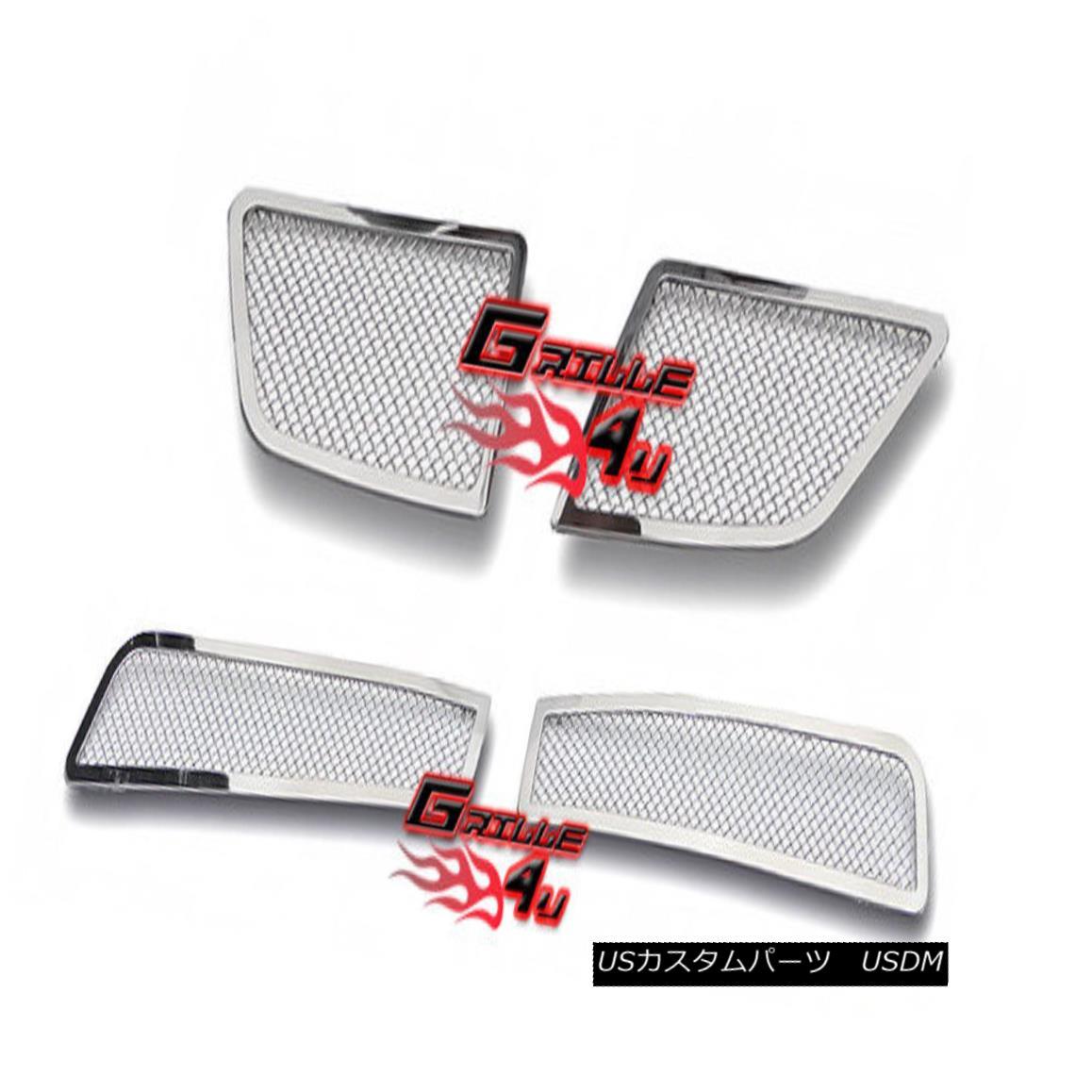 グリル For 08-09 Pontiac G8 Stainless Steel Mesh Premium Grille Insert 08-09ポンティアックG8ステンレスメッシュプレミアムグリルインサート