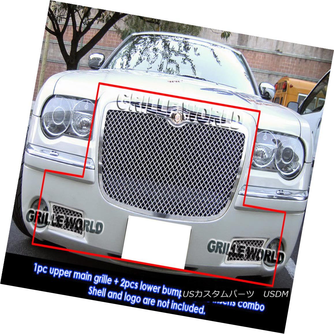 グリル For 2005-2010 Chrysler 300C Stainless Steel Mesh Grille Grill Combo Inserts 2005?2010年のクライスラー300Cステンレスメッシュグリルグリルコンボインサート