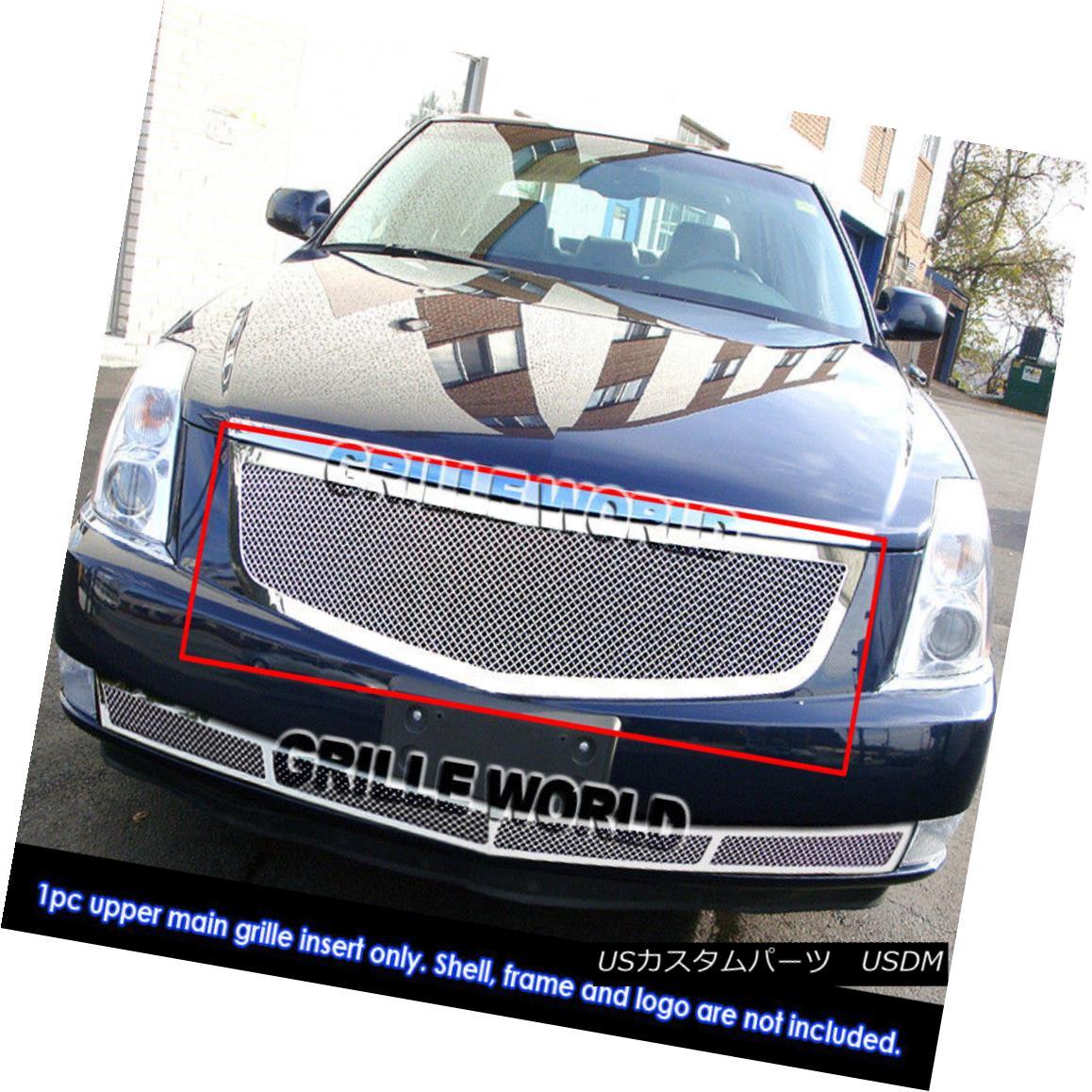 グリル For 06-10 Cadillac DTS Stainless Mesh Grille Insert 06-10キャデラックDTSステンレスメッシュグリルインサート用