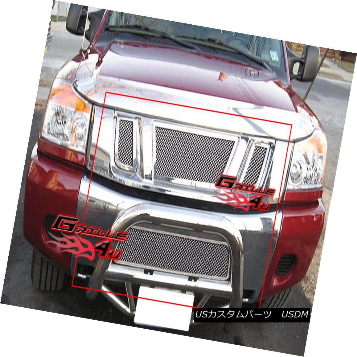 グリル For 08-14 2014 Nissan Titan Stainless Mesh Grille Combo 08-14 2014日産タイタンステンレスメッシュグリルコンボ