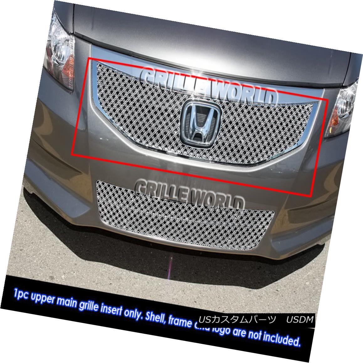 グリル Fits 11-12 Honda Accord Sedan Stainless Steel Double Wire X Mesh Grille Grill フィット11-12ホンダアコードセダンステンレススチールダブルワイヤーXメッシュグリルグリル