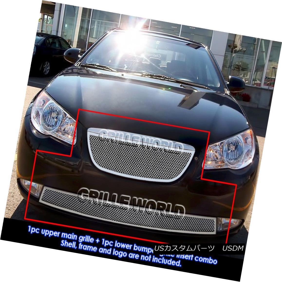 グリル Fits 07-10 Hyundai Elantra Sedan Stainless Steel Mesh Grille Grill Combo Insert 07-10 Hyundai Elantra Sedanステンレスメッシュグリルグリルコンボインサート