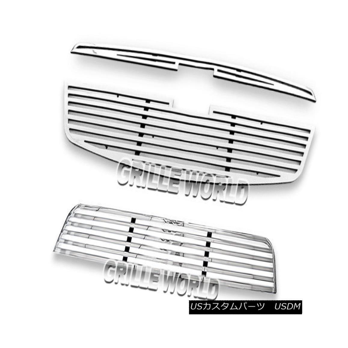 グリル 2011-2012 Chevy Cruze LT/LTZ CNC Machine Cut Perimeter Premium Grille Combo 2011年?2012年シボレークルーズLT / LTZ CNCマシンカットペリメータープレミアムグリルコンボ