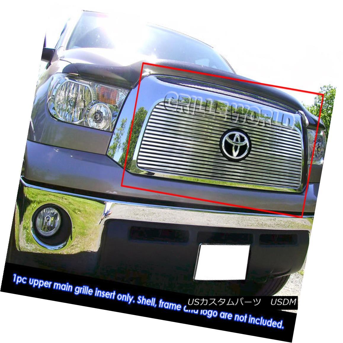 グリル For 07-09 Toyota Tundra Perimeter Grille Insert 07-09トヨタ・トンドラ・ペリメーター・グリル・インサート