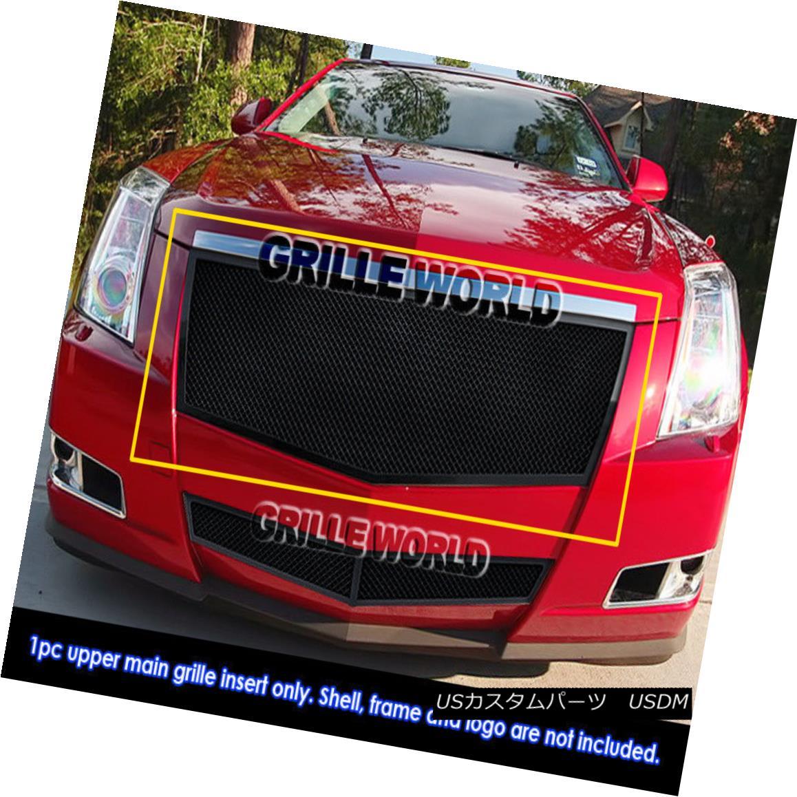 グリル For 2008-2011 Cadillac CTS Black Stainless Steel Mesh Grille Grill Insert 2008?2011年キャデラックCTSブラックステンレスメッシュグリルグリルインサート