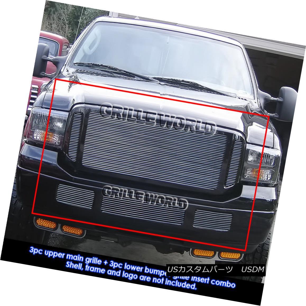 グリル Fits 2005-2007 Ford Excursion/F250/F350 SD Billet Grille Grill Insert Combo フィット2005-2007フォードエクスカーション/ F250 / F350 SDビレットグリルグリルインサートコンボ