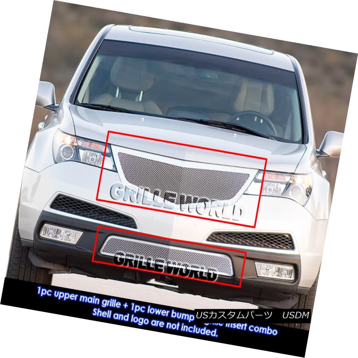 グリル For 10-11 2011 Acura MDX Stainess Mesh Grille Combo Insert 2011年10月11日のAcura MDXステンレスメッシュグリルコンボインサート