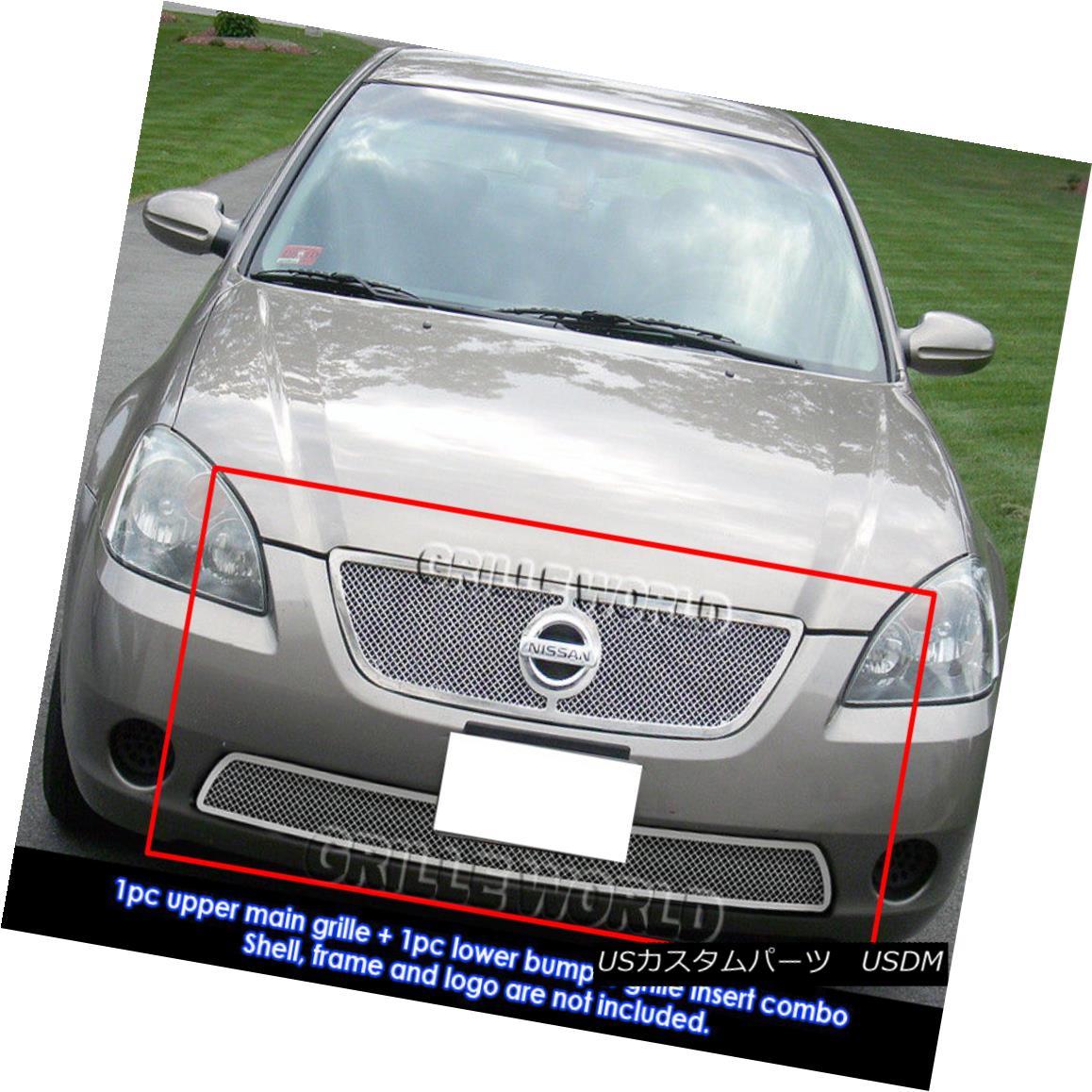 グリル For 2002-2004 Nissan Altima Stainless Steel Mesh Grille Grill Combo Insert 日産アルティマステンレスメッシュグリルグリルコンボインサート