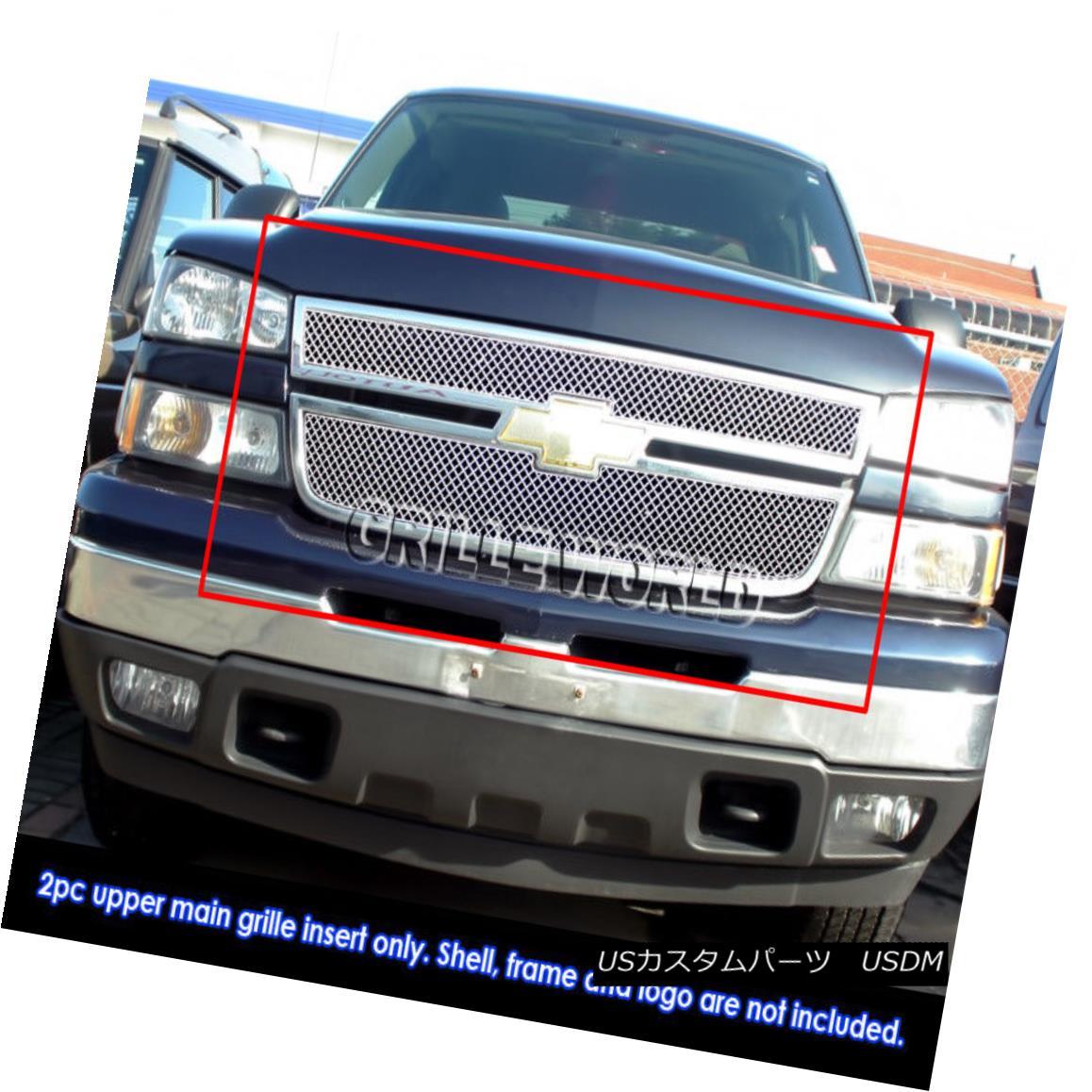 グリル 06 Chevy Silverado 1500/05-06 Silverado 2500HD/3500 X Mesh Grille Grill Insert 06 Chevy Silverado 1500 / 05-06 Silverado 2500HD / 3500 Xメッシュグリルグリルインサート