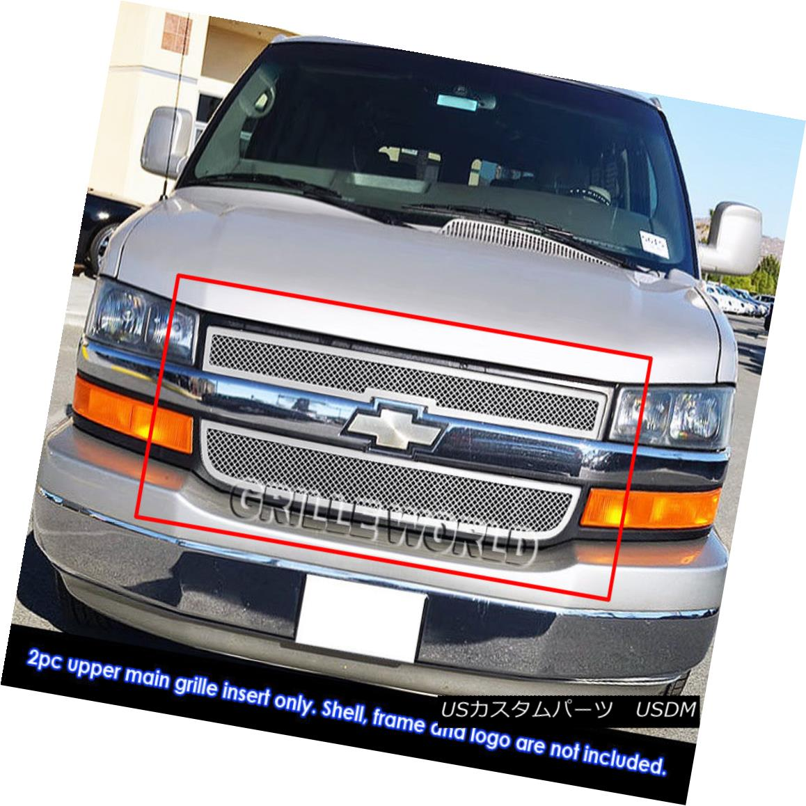 グリル Fits 2003-2016 Chevy Explorer Conversion Van Stainless Steel Mesh Grille 2003年から2016年のChevy Explorer変換用ヴァンステンレスメッシュグリルに適合