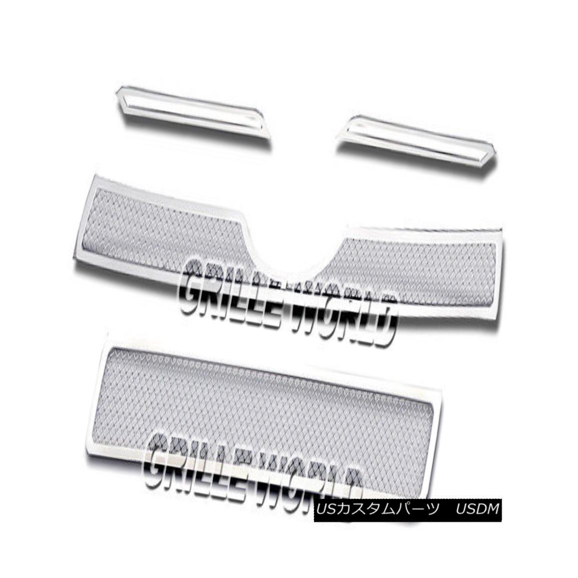 グリル Customized For 10-11 Toyota 4Runner Mesh Premium Grille Combo Insert トヨタ4Runnerメッシュプレミアムグリルコンボインサート