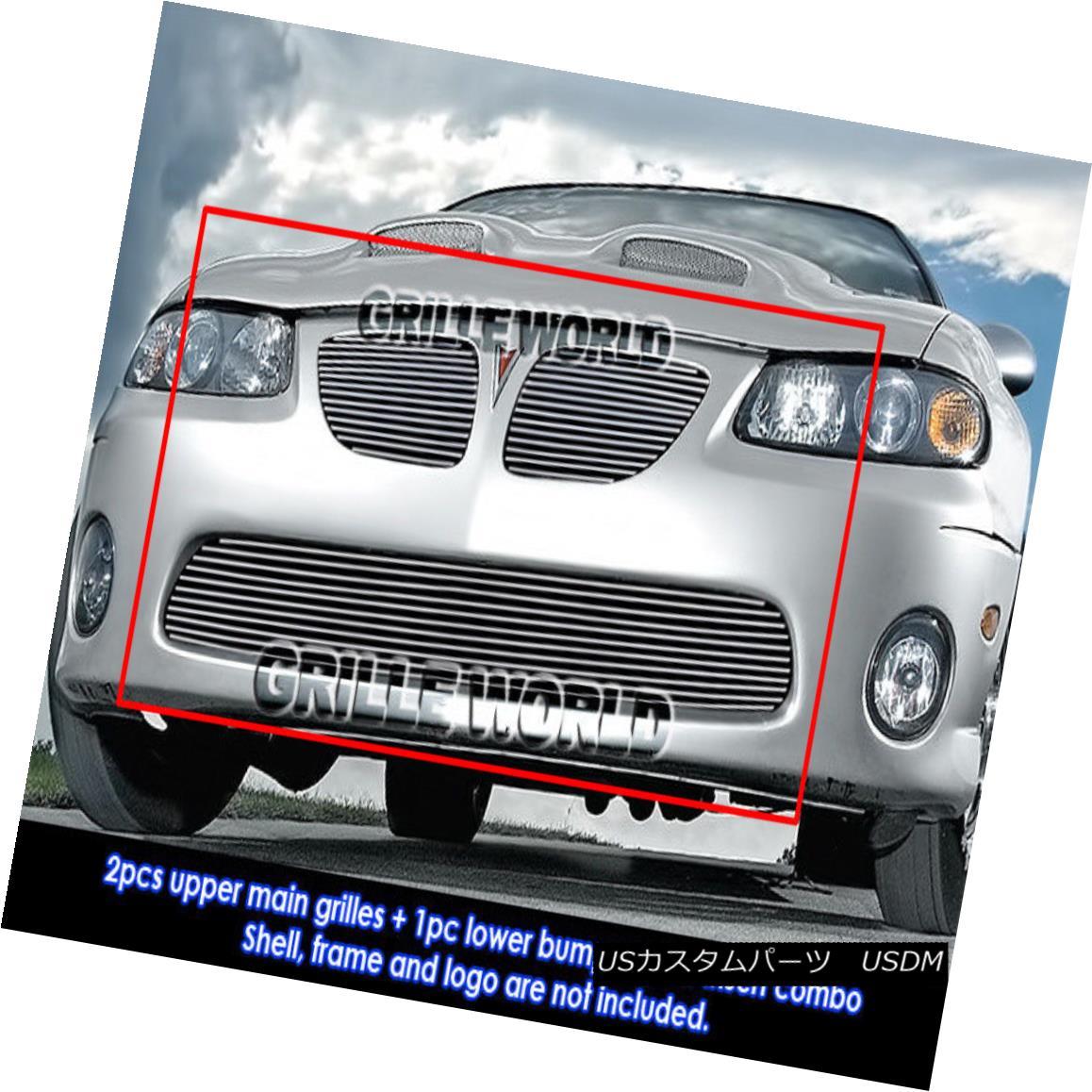 グリル For 04-06 Pontiac GTO Billet Grille Grill Combo Insert 04-06ポンティアックGTOビレットグリルグリルコンボインサート
