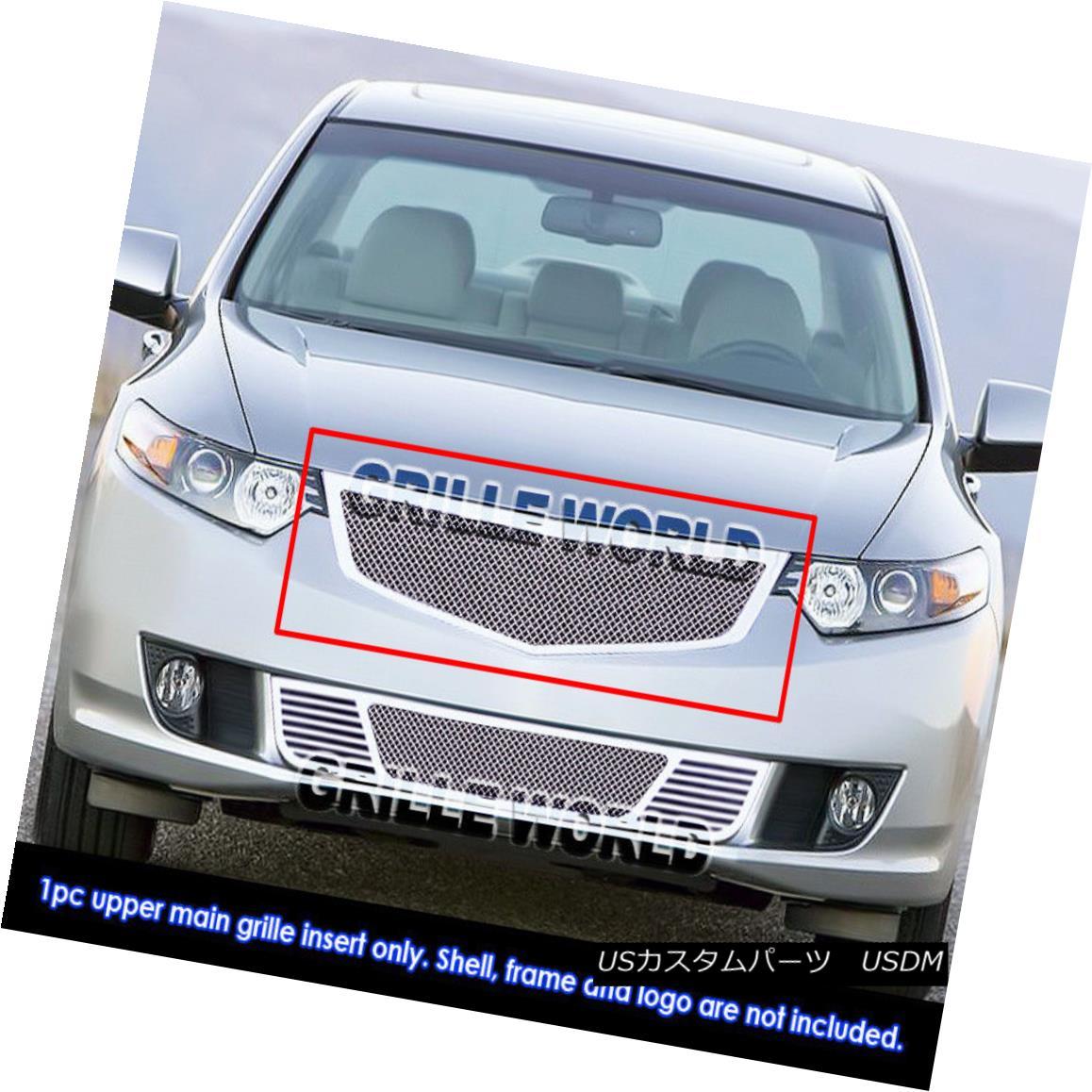 グリル For 2009-2010 Acura TSX Stainless Steel Mesh Grille Grill Insert 2009-2010 Acura TSXステンレスメッシュグリルグリルインサート