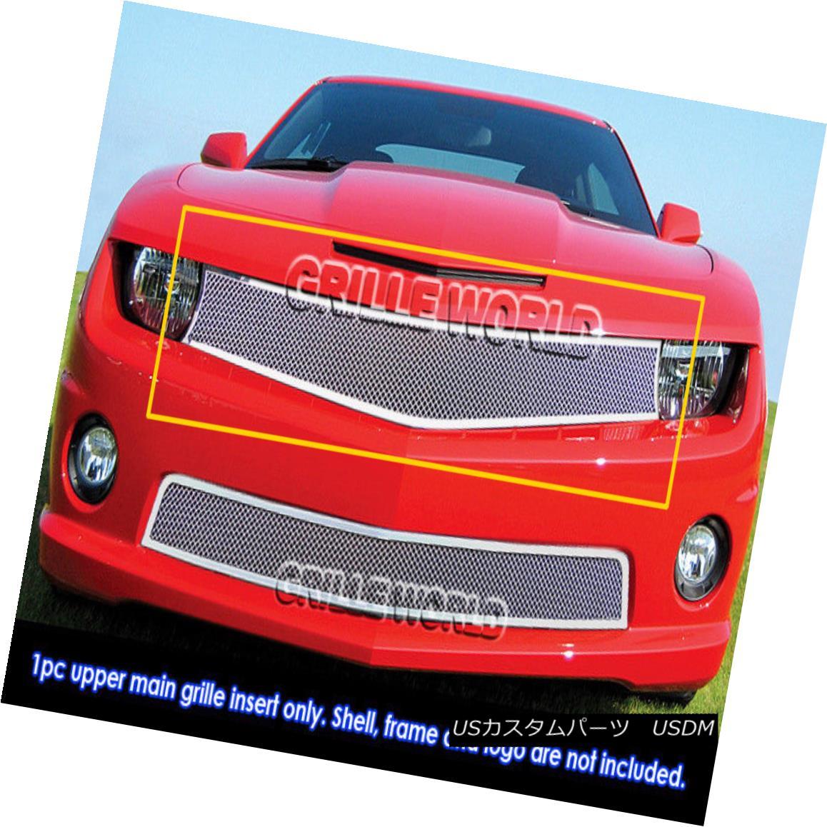 グリル For 10-11 2011 Camaro LT/LS/RS/SS Stainless Mesh Grille 10-11 2011カマロLT / LS / RS / SSステンレスメッシュグリル