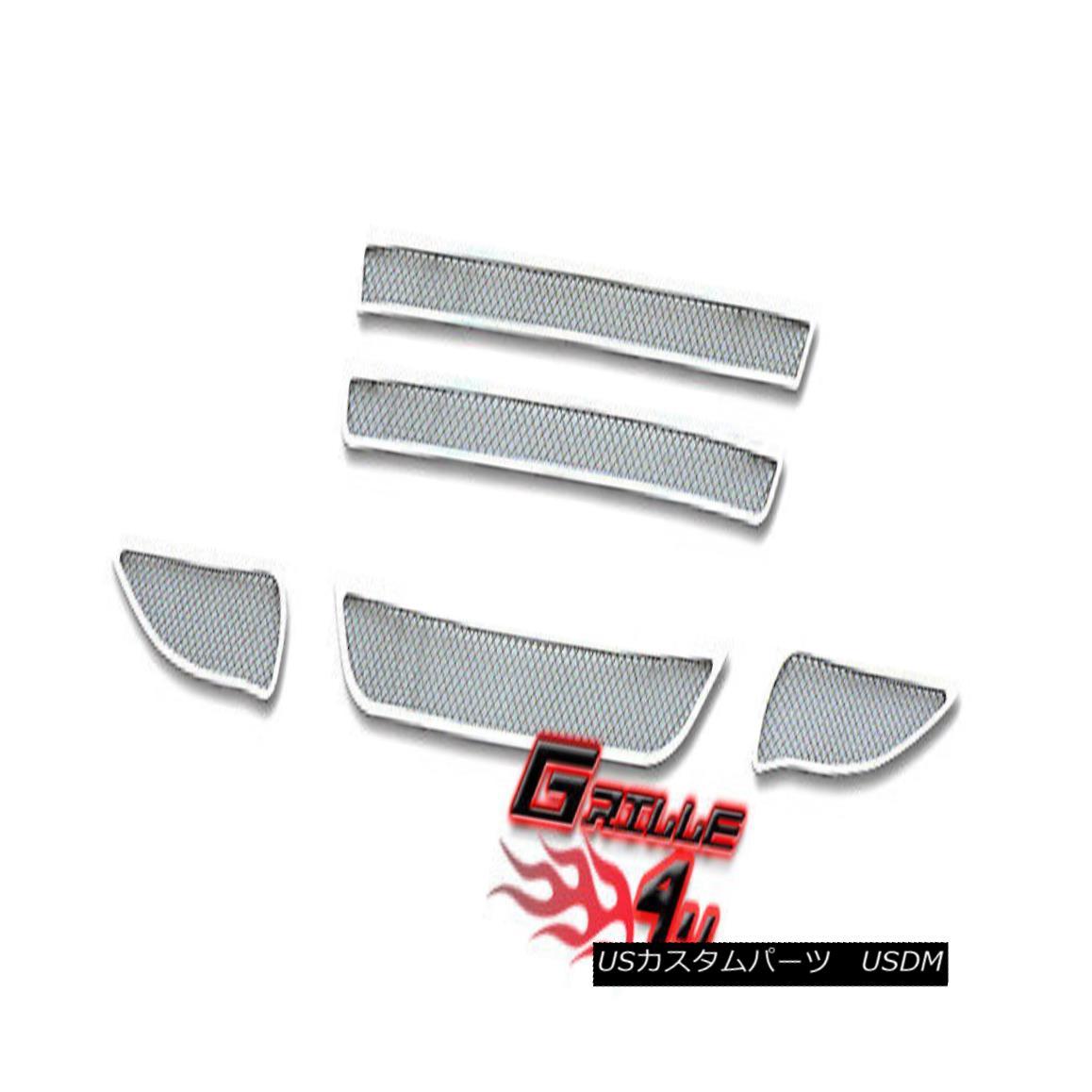 グリル For 09-10 Toyota Matrix Stainless Steel Mesh Premium Grille Combo 09-10トヨタマトリックスステンレスメッシュプレミアムグリルコンボ用