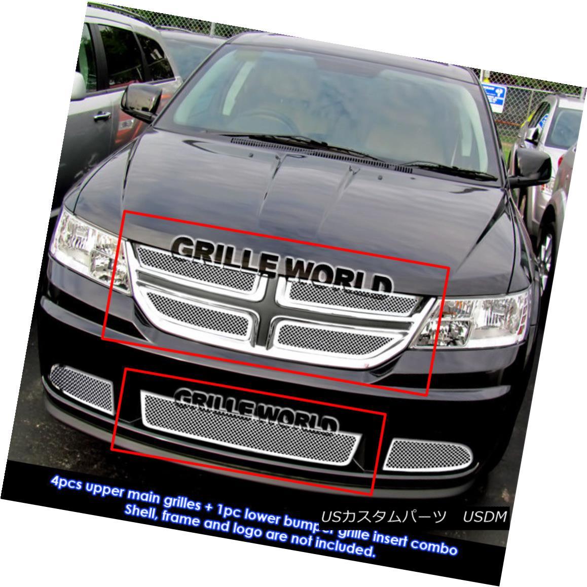 グリル For 2011-2012 Dodge Journey Stainless Steel Mesh Grille Insert Combo 2011-2012ダッジジャーニーステンレスメッシュグリルインサートコンボ用