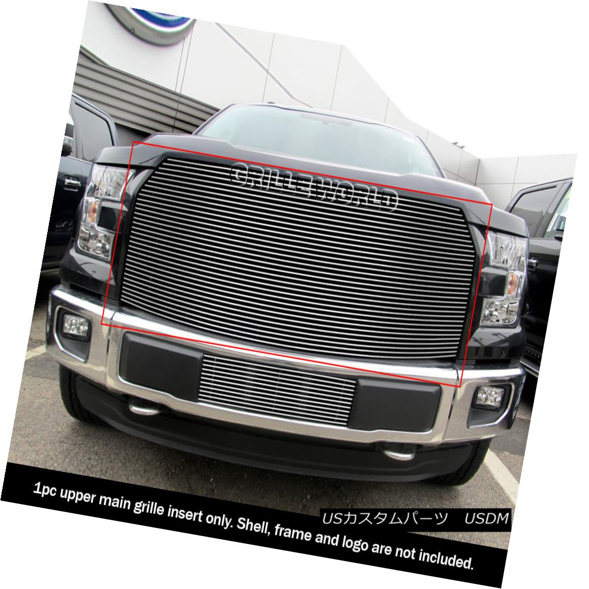 グリル For 2015-2017 Ford F-150 Replacement Billet Grille Insert 2015-2017 For Ford F-150交換用ビレットグリルインサート
