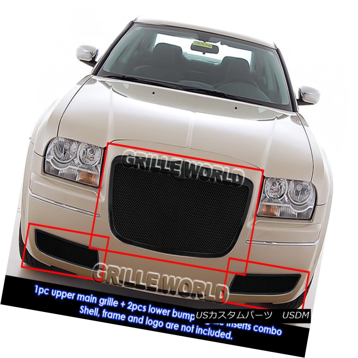 グリル For 05-10 Chrysler 300 Black Mesh Grille Combo Insert 05-10 Chrysler 300 Black Mesh Grilleコンボインサート