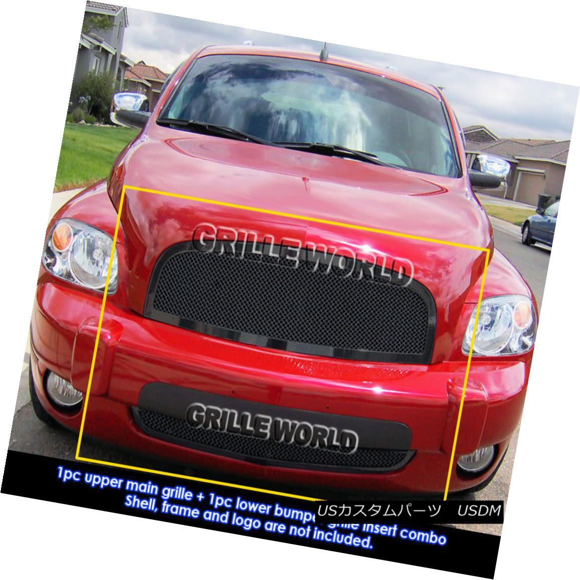 グリル Fits 2006-2011 Chevy HHR Black Stainless Steel Mesh Grille Grill Insert Combo フィット2006年から2011年シボレーHHRブラックステンレスメッシュグリルグリルインサートコンボ