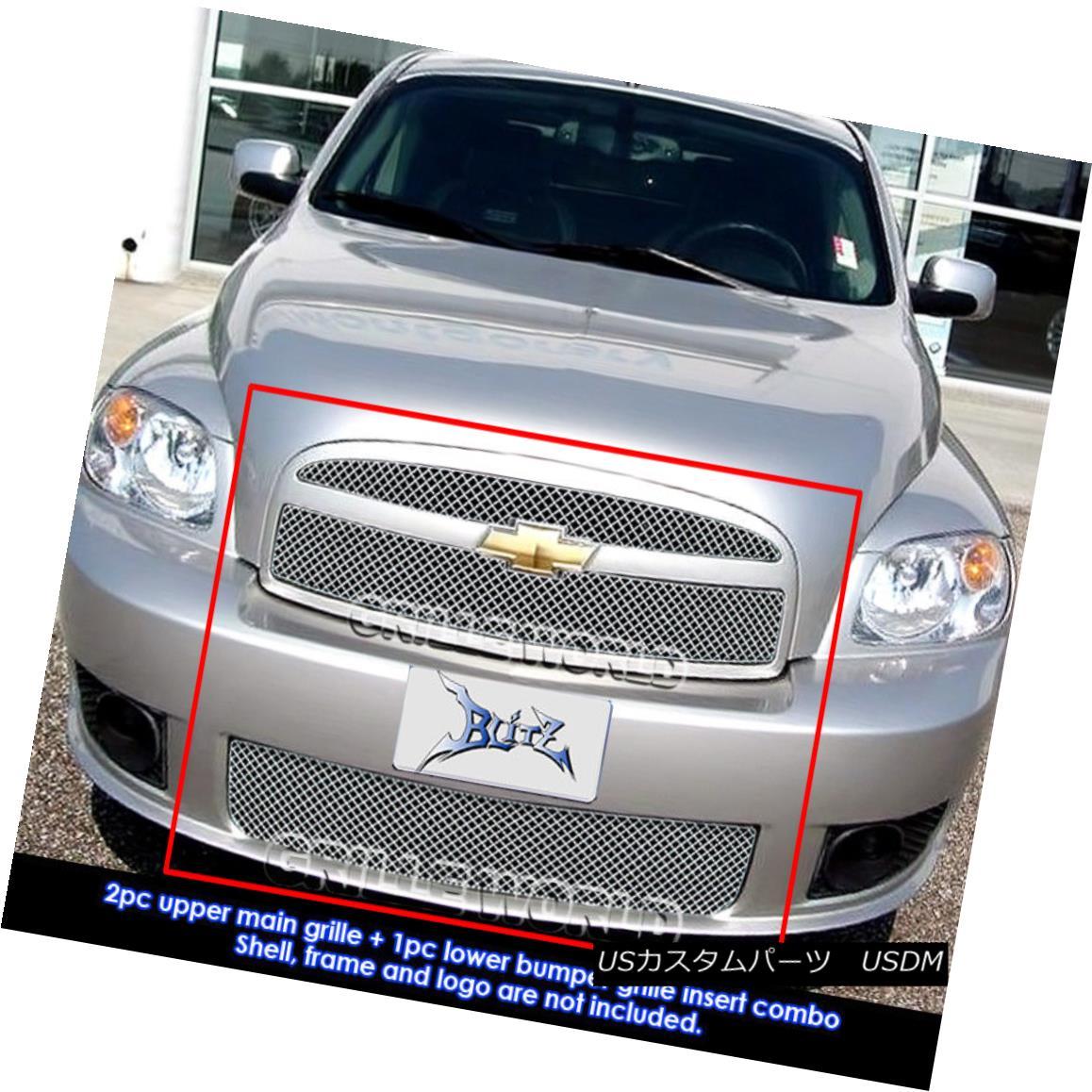 グリル For 2006-2010 Chevy HHR SS Stainless Steel X Mesh Grill Insert Combo Pack 2006-2010シボレーHHR SSステンレススチールXメッシュグリルインサートコンボパック