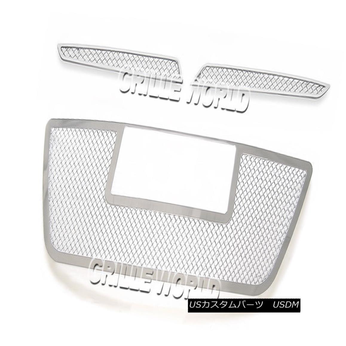 グリル For 09-12 Hyundai Elantra Touring Stainless Steel Mesh Premium Grille Combo 09-12現代エラントラツーリングステンレスメッシュプレミアムグリルコンボ用