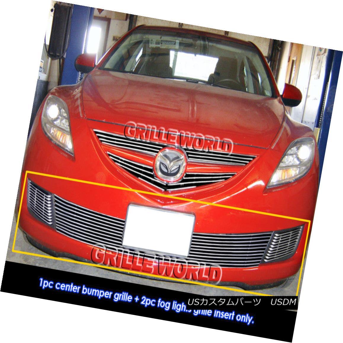 グリル For 2009-2010 Mazda 6 Bumper and Fog Light Billet Grill Insert Combo 2009-2010マツダ6バンパーとフォグライトビレットグリルインサートコンボ用