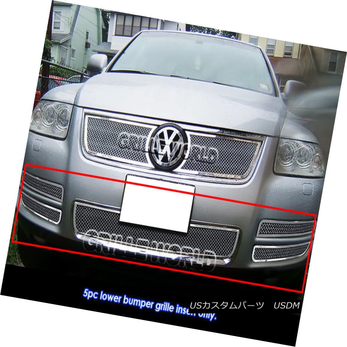 グリル Fits 03-07 VW Touareg V8 Bumper Stainless Steel Mesh Grille Grill Insert フィット03-07 VW Touareg V8バンパーステンレスメッシュグリルグリルインサート