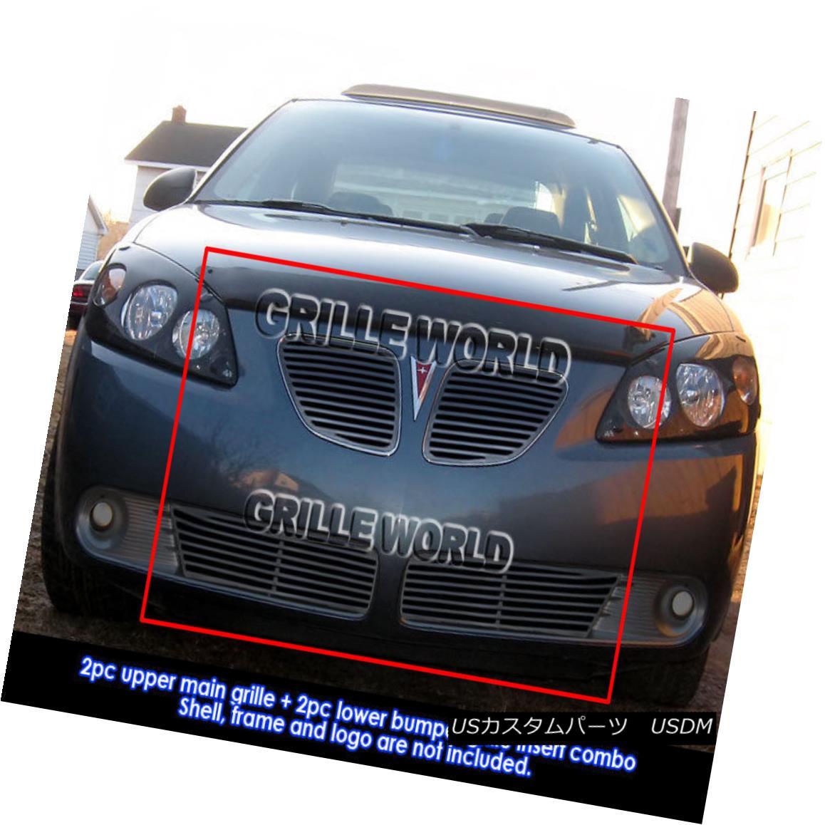 グリル For 2005-2008 Pontiac G6 Perimeter Black Grill Insert Combo 2005 - 2008年ポンティアックG6ペリメーターブラックグリルインサートコンボ用