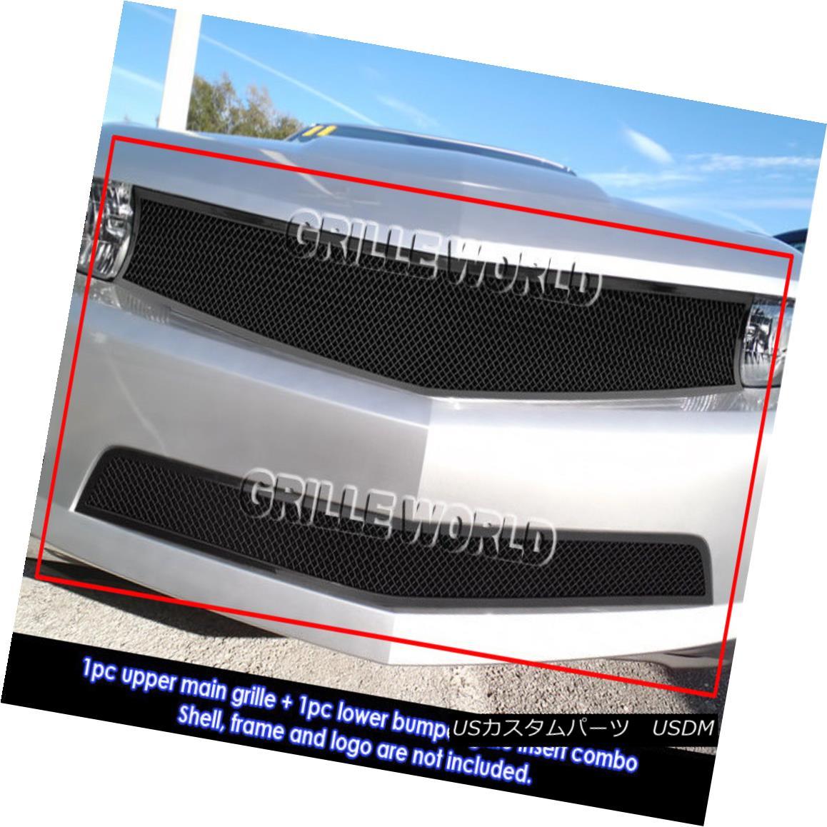 グリル 2010-2013 Chevy Camaro LT/LS V6 Black Stainless Steel Mesh Grille Grill Combo 2010-2013シボレーカマロLT / LS V6ブラックステンレススチールメッシュグリルグリルコンボ