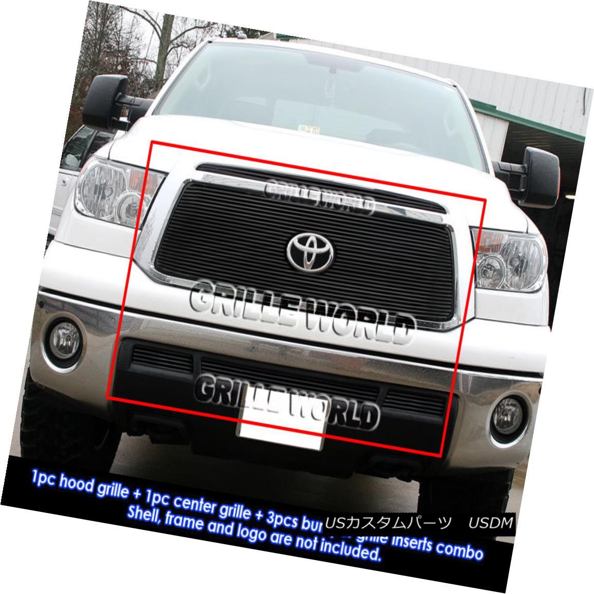 グリル For 10-11 2011 Toyota Tundra Black Billet Grille Combo 2011年10月11日、トヨタ・トンドラ・ブラック・ビレット・グリル・コンボ