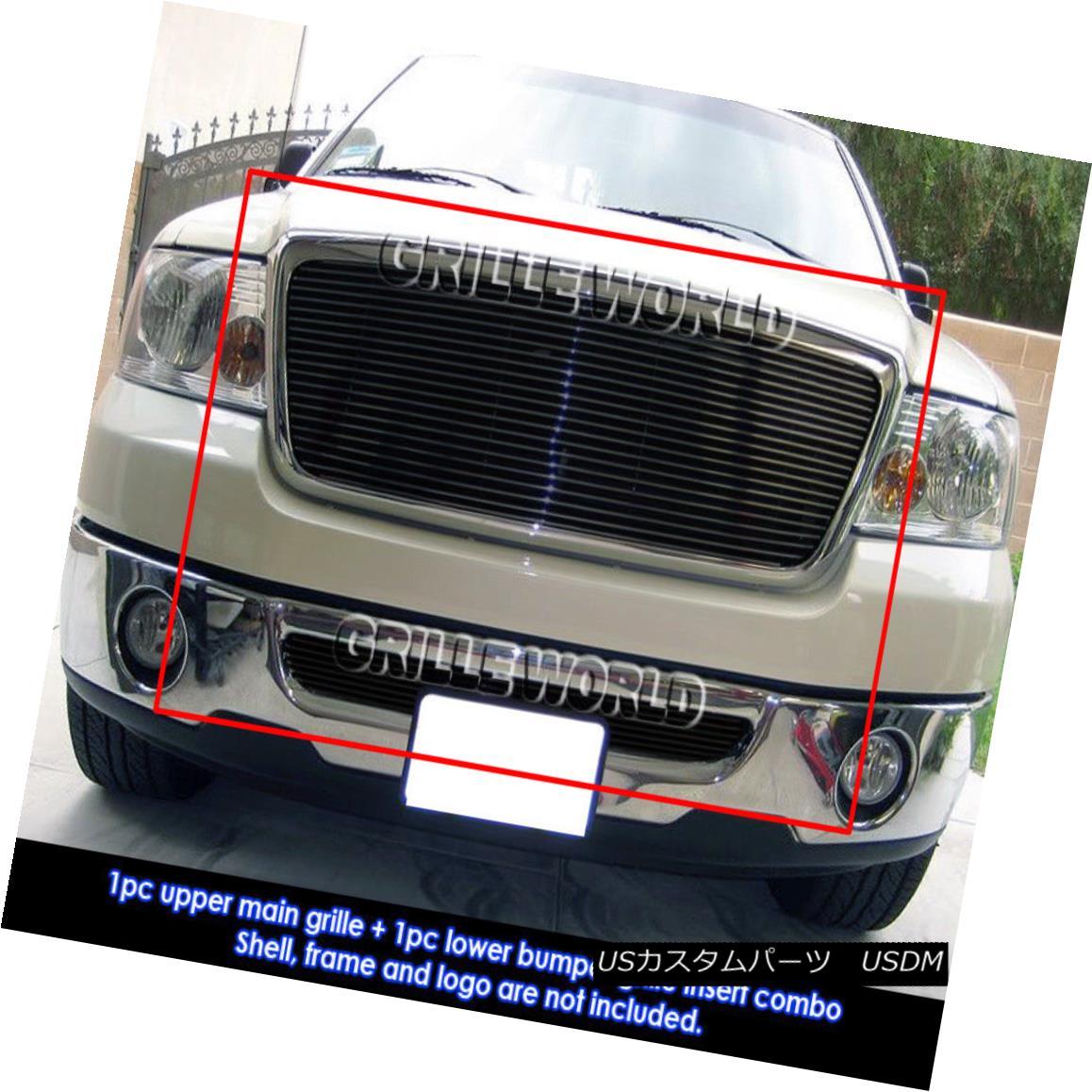グリル For 06-08 Ford F-150 Black Billet Grille Insert Combo 06-08フォードF-150ブラックビレットグリルインサートコンボ用