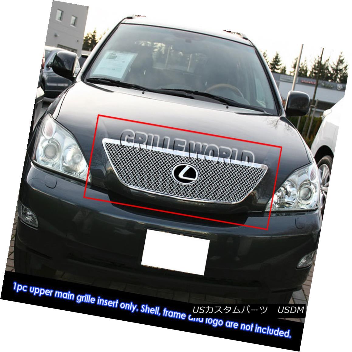 グリル Fits 2004-2007 Lexus RX330 Stainless Steel X-mesh Grille Insert 2004-2007 Lexus RX330ステンレススチールXメッシュグリルインサートに適合