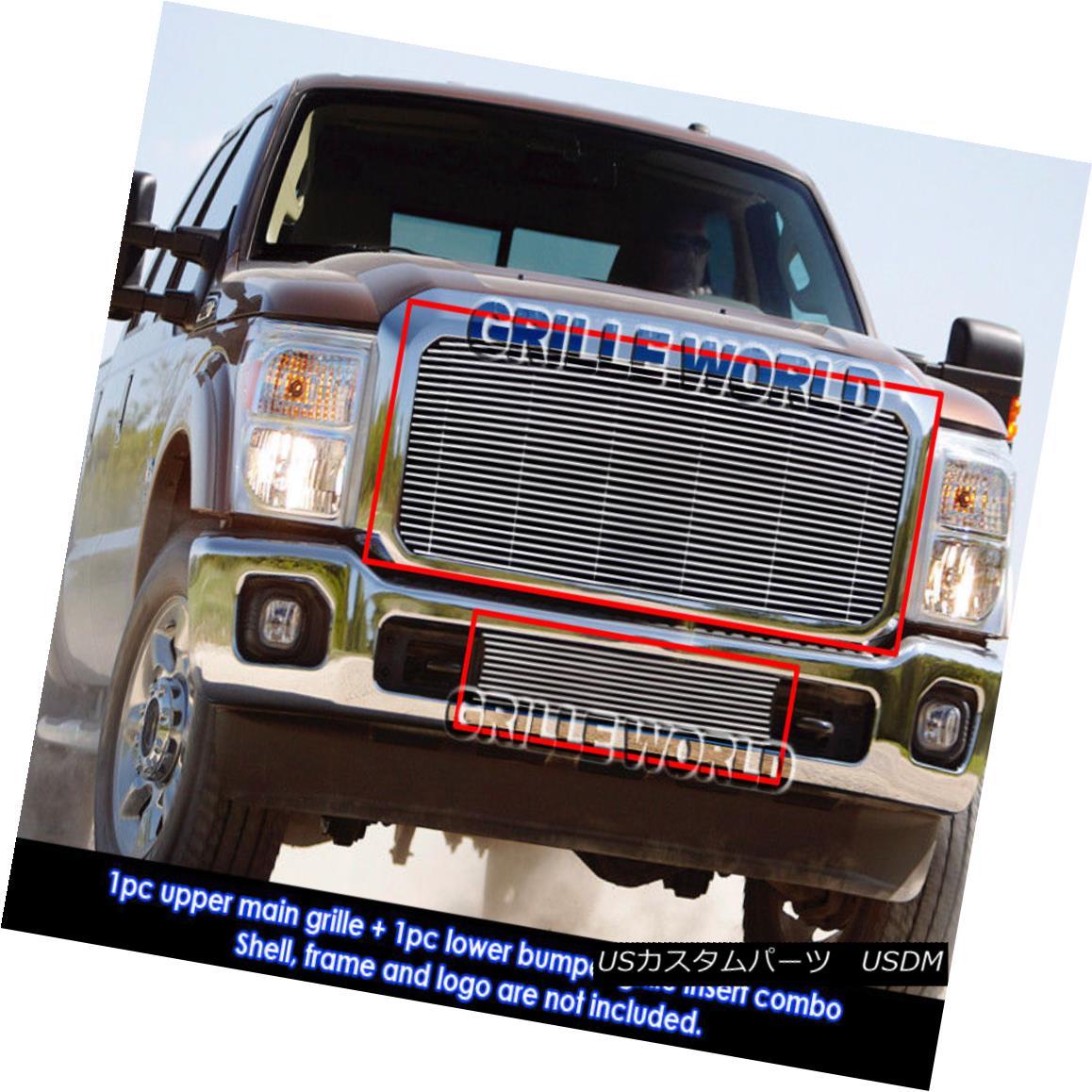 グリル For 11-12 F250/SD XLT/lariat/King Ranch Billet Grille Combo 11-12 F250 / SD XLT / Lariat / Kin gランチビレットグリルコンボ用