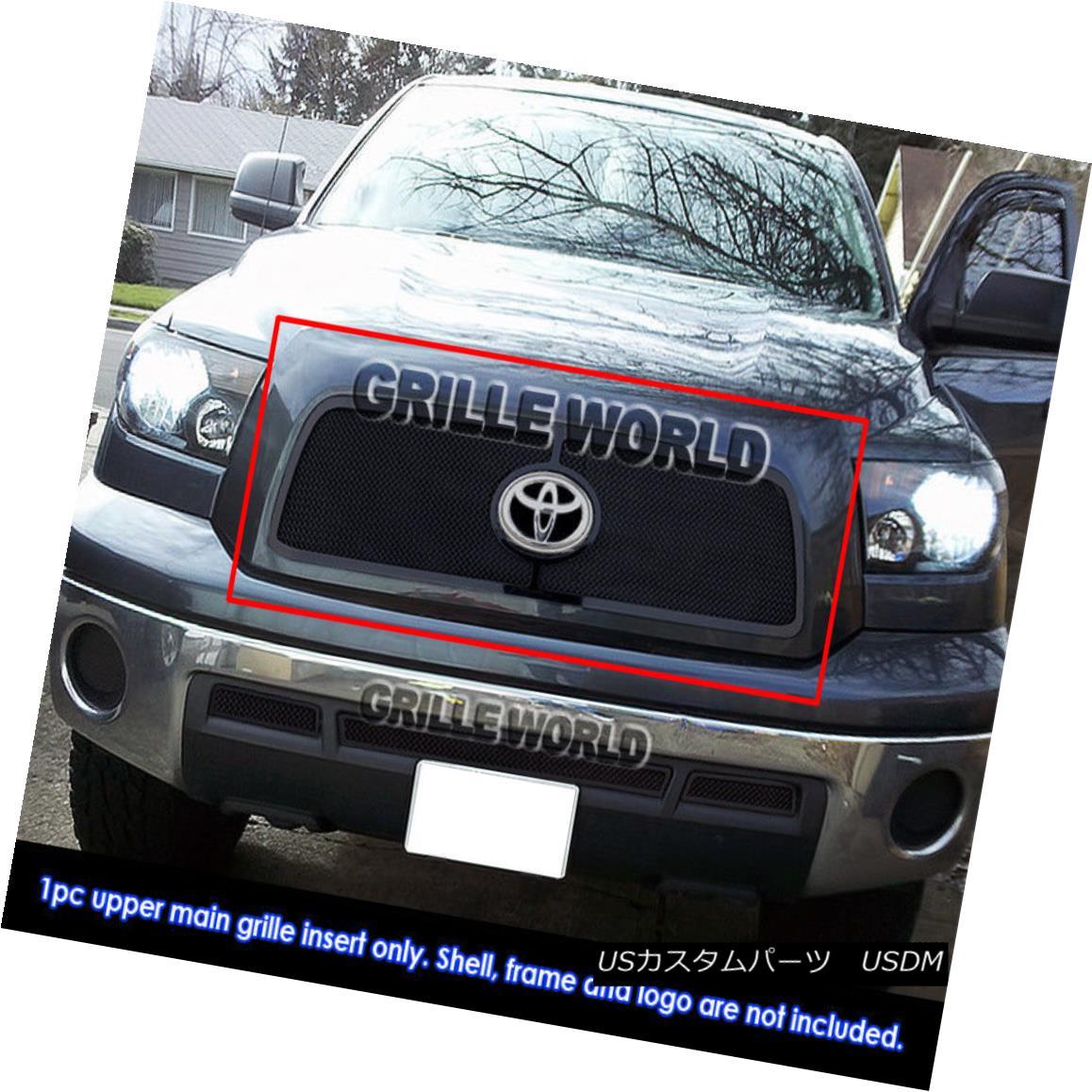 グリル Fits 2010-2013 Toyota Tundra Black Stainless Steel Mesh Grille Grill Insert フィット2010-2013トヨタトンドラブラックステンレスメッシュグリルグリルインサート