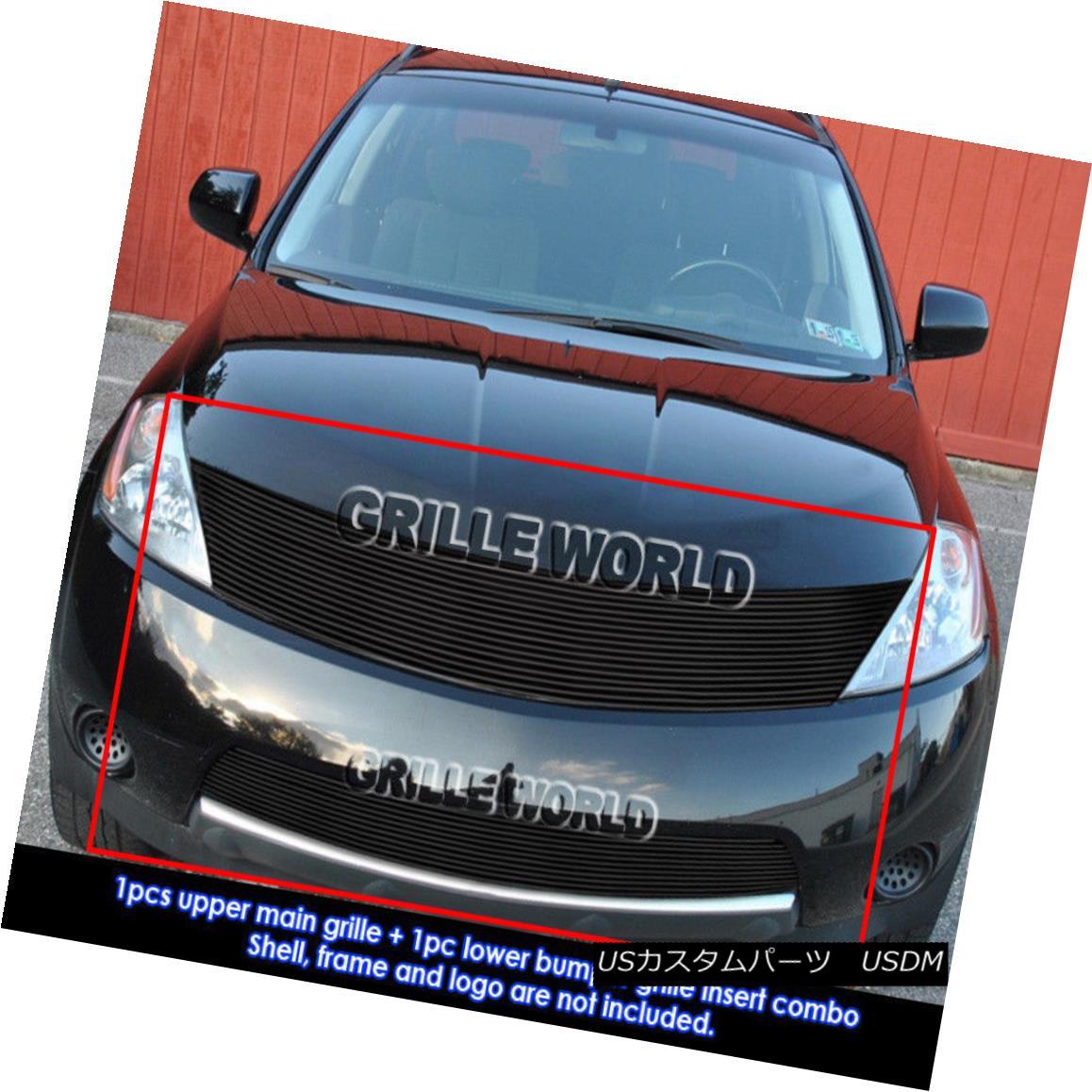 グリル For 2003-2008 Nissan Murano Black Billet Grill Insert Combo 2003-2008日産ムラノブラックビレットグリルインサートコンボ用