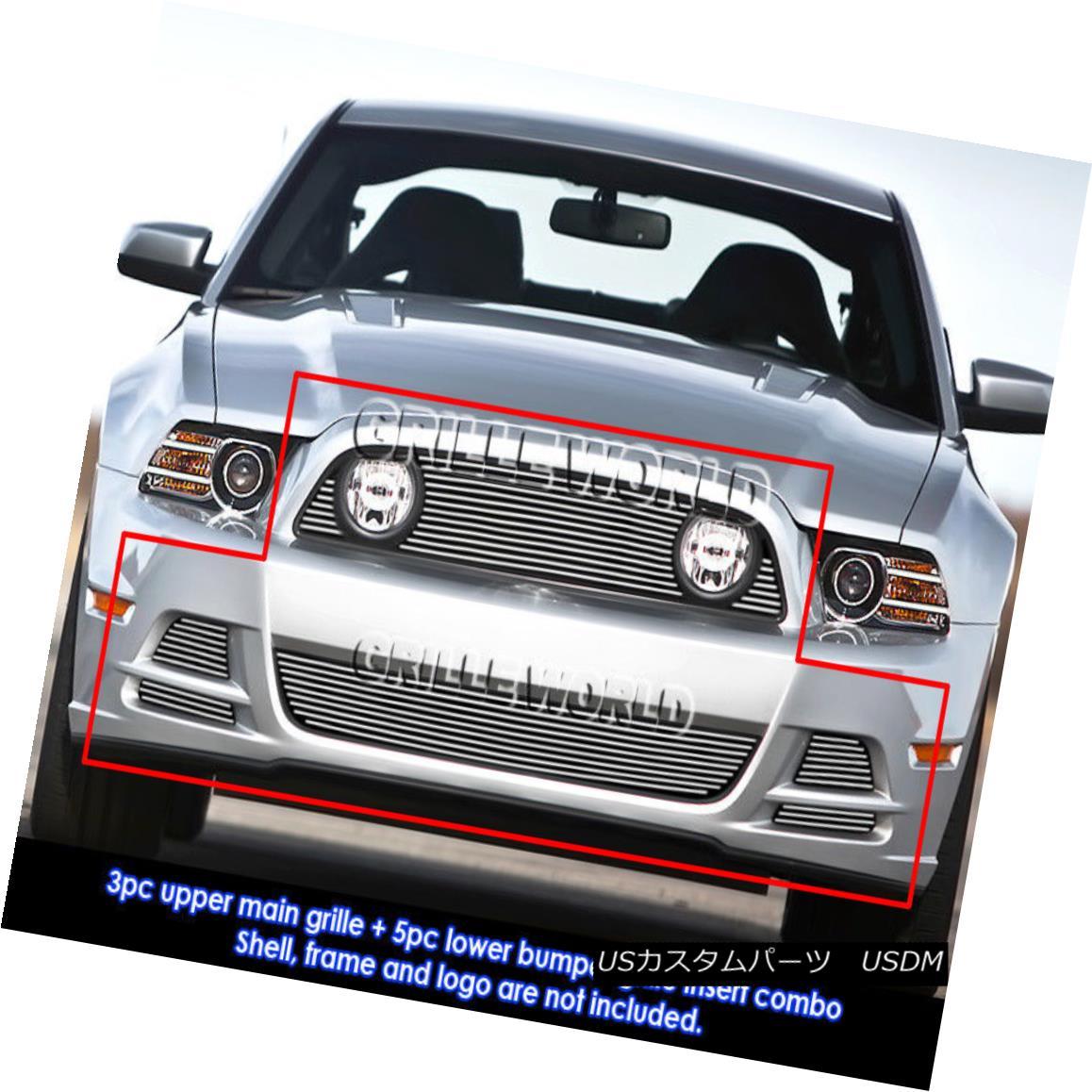 グリル For 2013-2014 Ford Mustang GT Up & Lower & Fog Light Cover Billet Grill Combo 2013?2014年のフォードマスタングGTアップ& 下& フォグライトカバービレットグリルコンボ