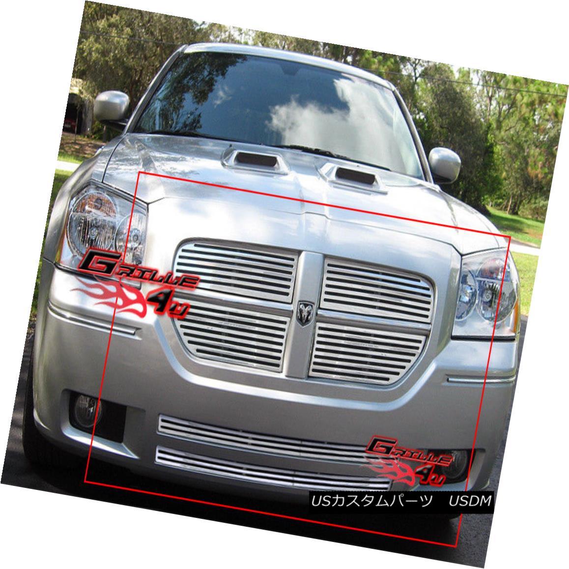 グリル For 05-07 Dodge Magnum Perimeter Billet Grille Combo Insert 05-07ドッジマグナムペリメータービレットグリルコンボインサート