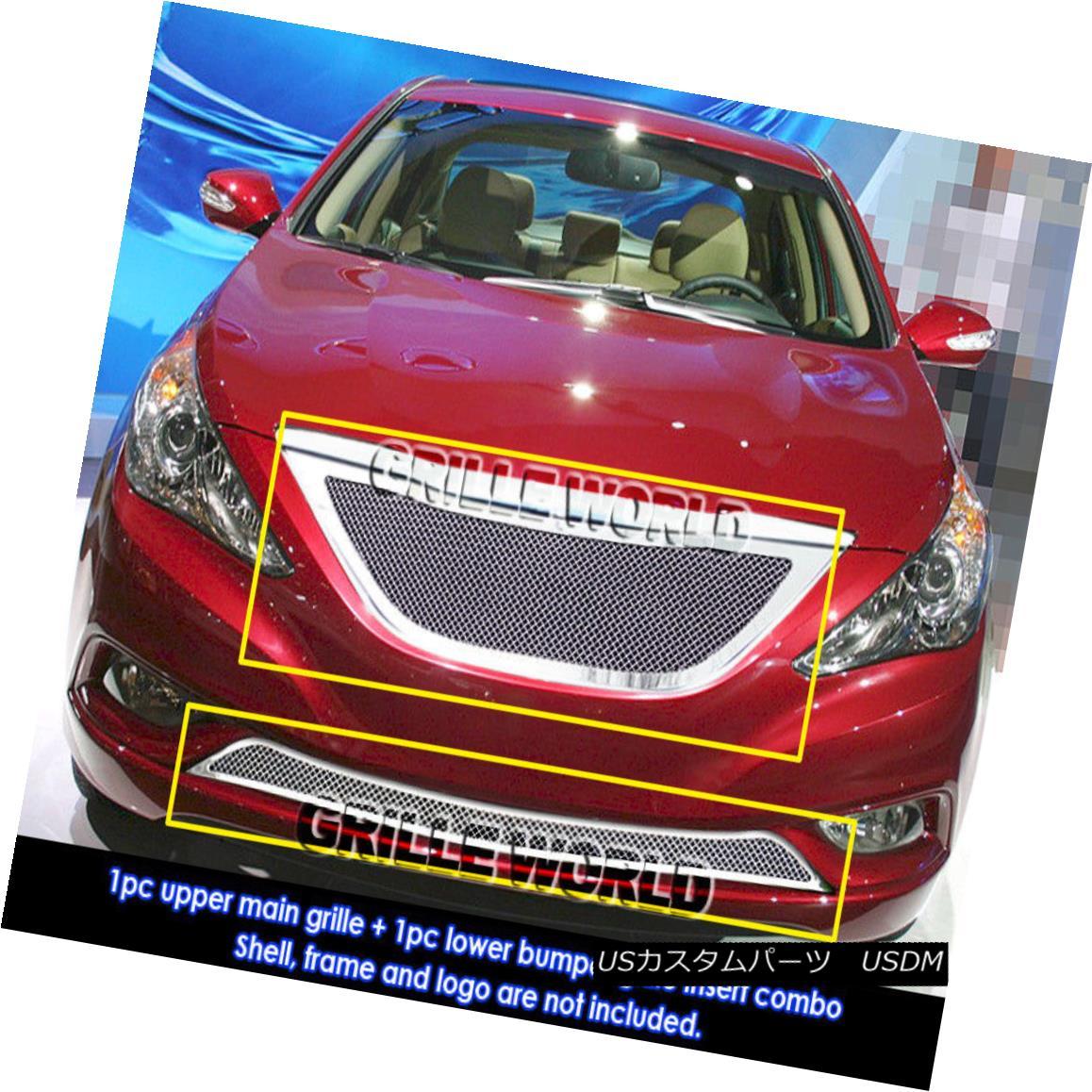 グリル Fits 2011 Hyundai Sonata Mesh Grille Combo Insert 2011現代ソナタメッシュグリルコンボインサートに適合