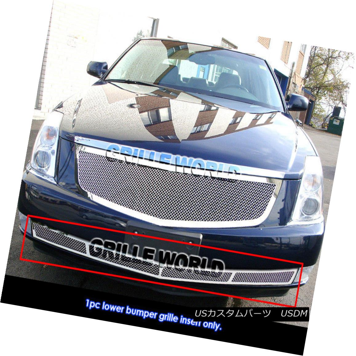 グリル For 06-10 Cadillac DTS Bumper Stainless Mesh Grille Insert 06-10キャデラックDTSバンパーステンレスメッシュグリルインサート