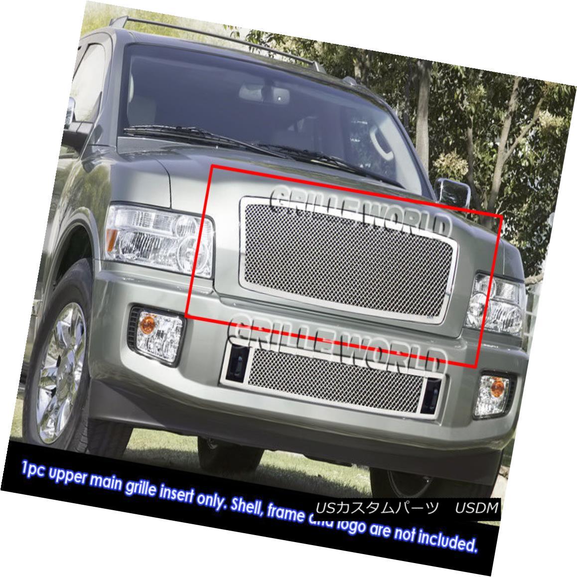 グリル For 04-10 Infiniti QX56 Stainless Steel Mesh Grille Insert 04-10インフィニティQX56ステンレスメッシュグリルインサート用