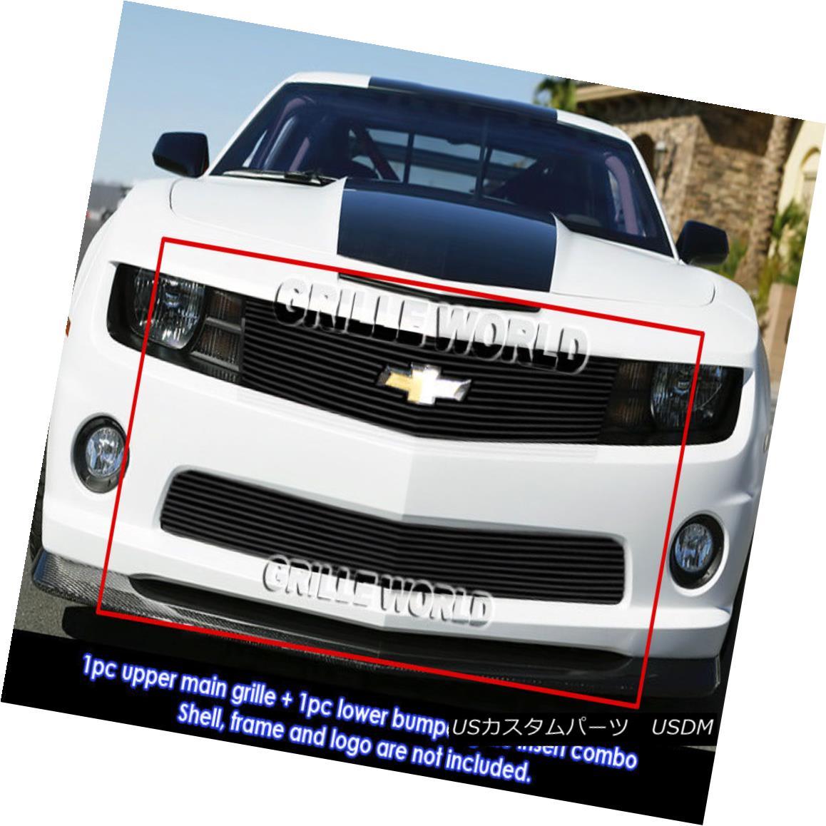 グリル For 2010-2013 Chevy Camaro SS V8 Black Billet Grille Grill Combo Insert 2010-2013シボレーカマロSS V8ブラックビレットグリルグリルコンボインサート