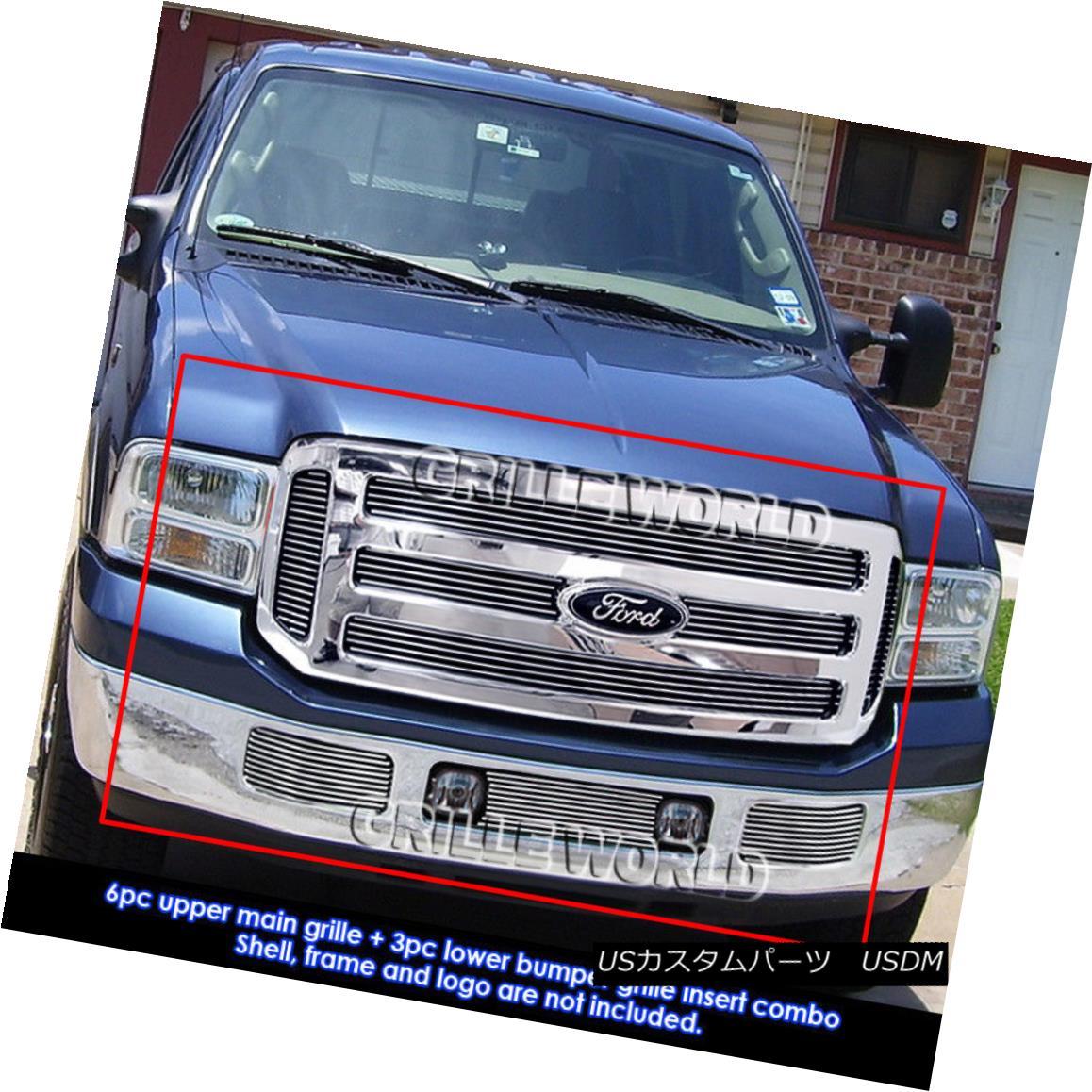 【在庫限り】 グリル Insert Fits 2005-2007 Ford Excursion F250/F250/F350 SD Billet Ford Grille Grill Insert Combo フィット2005-2007フォードエクスカーション/ F250/ F350 SDビレットグリルグリルインサートコンボ, ディーズステーショナリー:8b705441 --- milklab.com