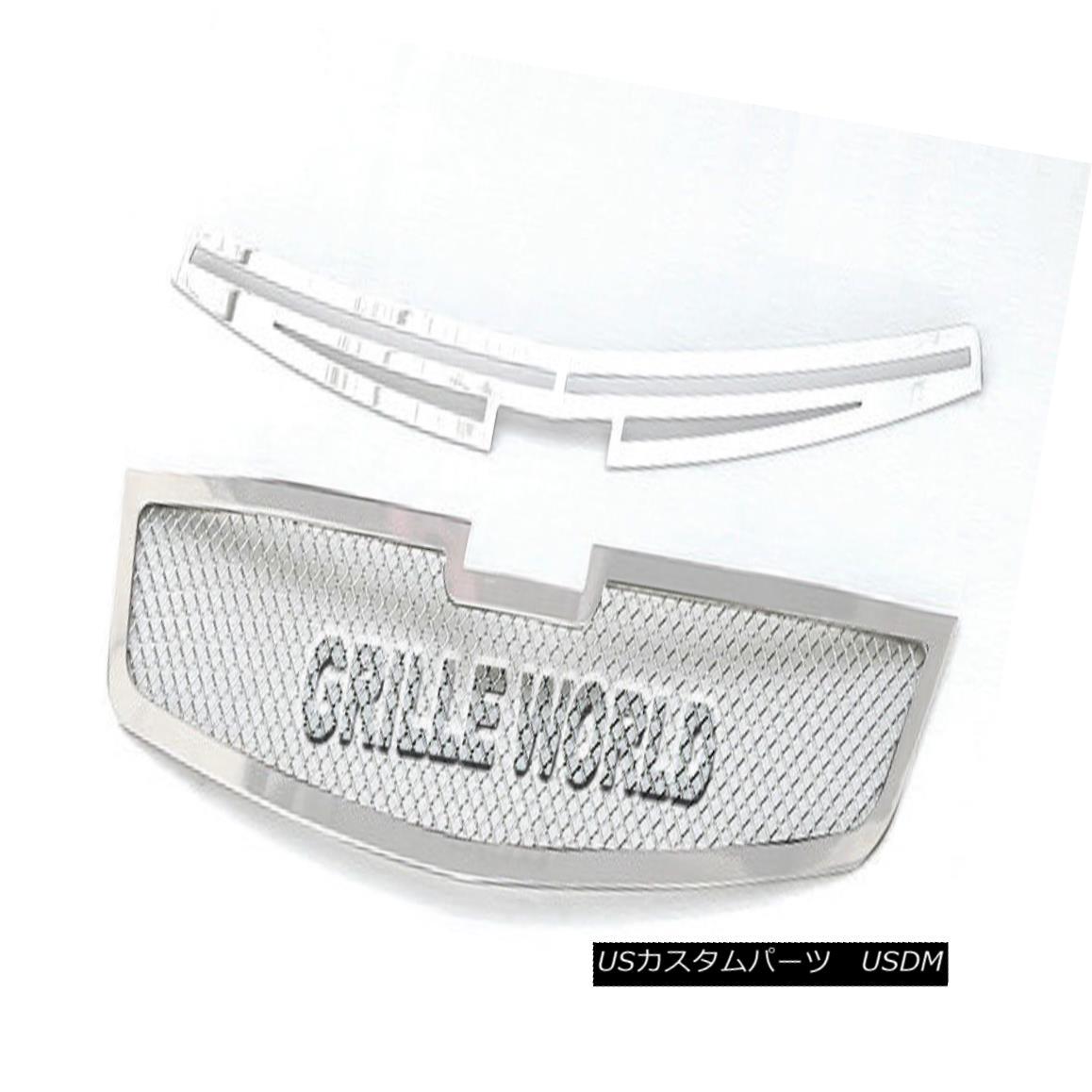 グリル Customized For 2011-2014 Chevy Cruze Mesh Premium Grille Insert 2011-2014シボレークルーズメッシュプレミアムグリルインサート用にカスタマイズ