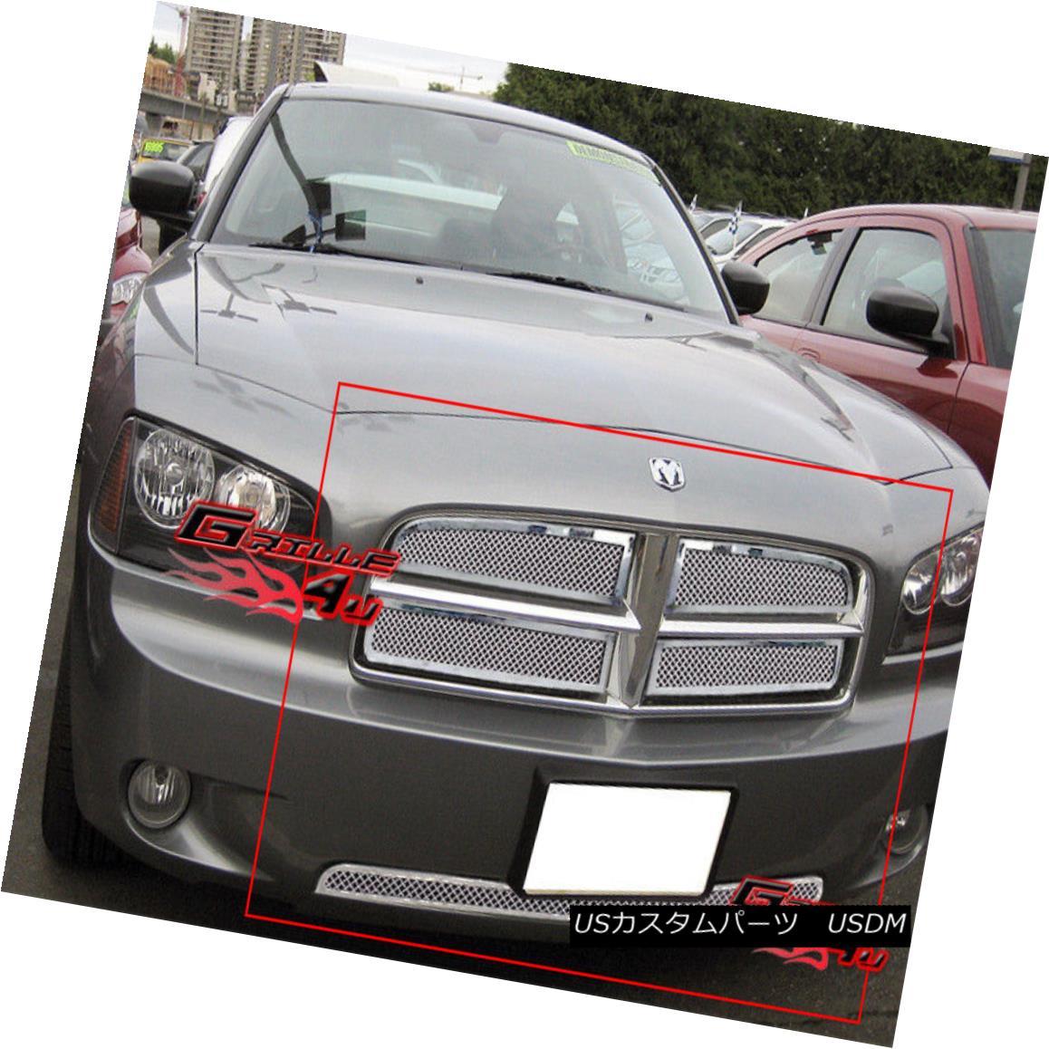 グリル For 05-10 Dodge Charger Stainless Steel Mesh Grille Combo 05-10ダッジチャージャーステンレスメッシュグリルコンボ用