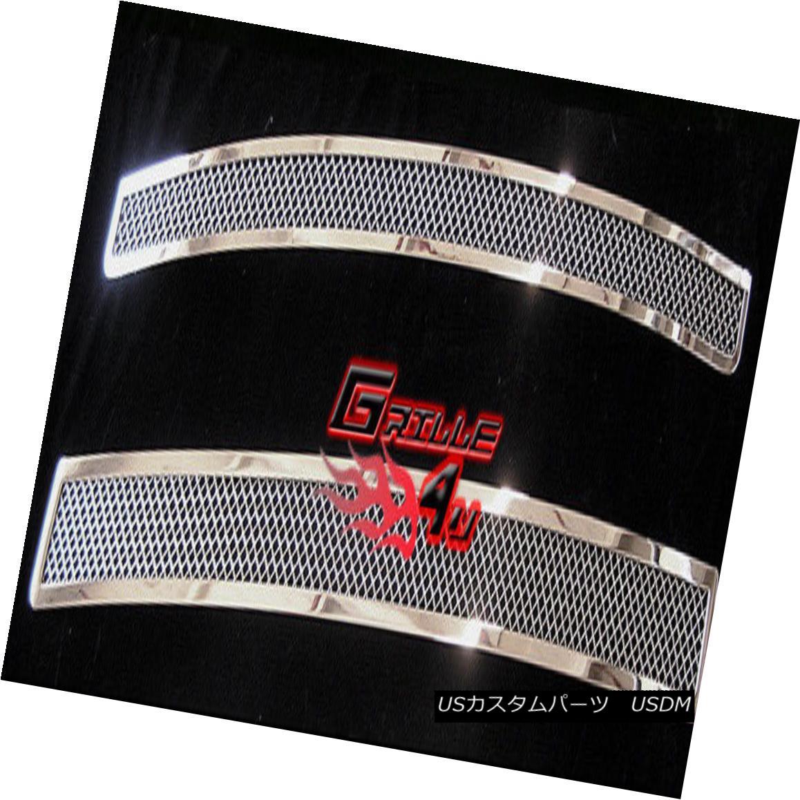グリル For 03-07 Scion XB Bumper Stainless Steel Mesh Premium Grille 03-07シオンXBバンパーステンレスメッシュプレミアムグリル